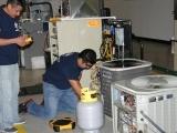 NCHV030M HVACR Technician Online