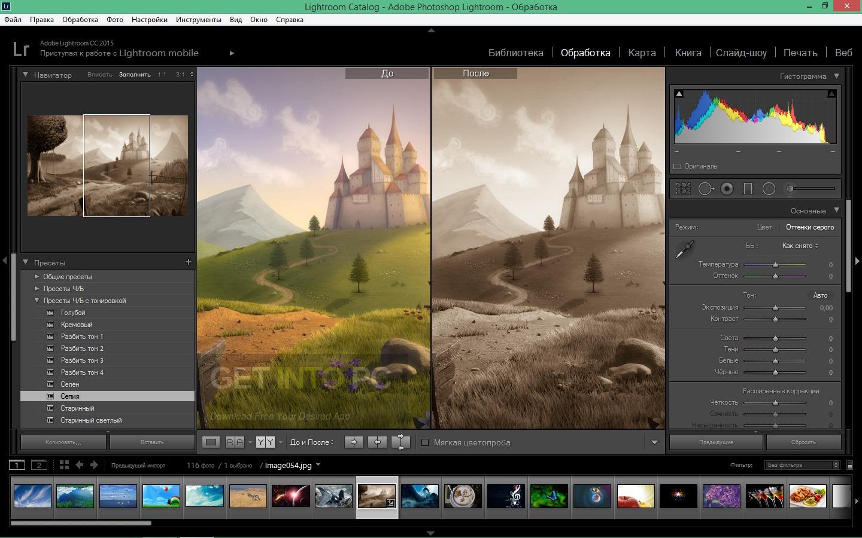 Lightroom and Photoshop