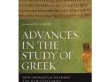 BL-201 New Testament Greek I