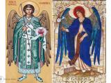 Healing Angels (New) - R1 HVRHS
