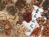 Acupuncture & Chinese Herbal Medicine for Cancer