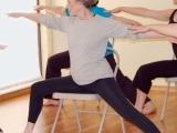 Chair Yoga - Augusta, AM