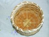 Make a Round Basket
