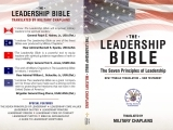 Biblical Studies- Bible Leadership 101