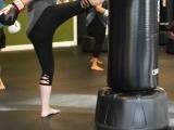 Kickboxing for Women - March