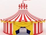 Circus Escape Room 3:00PM