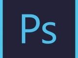 Intermediate Photoshop CC