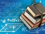 Mathematics for College