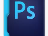 Intermediate Photoshop CS5