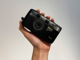 Digital Camera: Point and Shoot