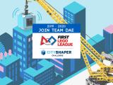 FIRST LEGO League (2019 - 2020 Season)