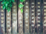 Beginning Mandarin Chinese Language & Culture