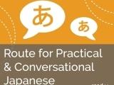 Conversational Japanese (Fall 2017)