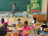 Substitute Teacher Program