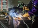 Shielded Metal Arc Welding II - Daytime Course