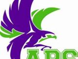 Audubon Park Elementary- Wednesday