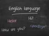 ESOL (English as a Second Language) - Intermediate level 1