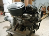 Outboard Marine Engine Repair
