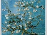 """Art in an Evening: Vincent Van Gogh:  """"Almond Blossoms"""", Messalonskee W18"""