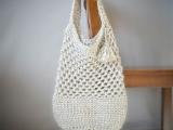 Crochet: Market Tote