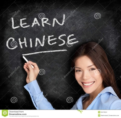 Original source: https://img.clipartfest.com/5507cbb7bb1e1479c2f8e92aa84e97b1_teacher-teaching-chinese-chinese-language-school-clipart_1300-1264.jpeg
