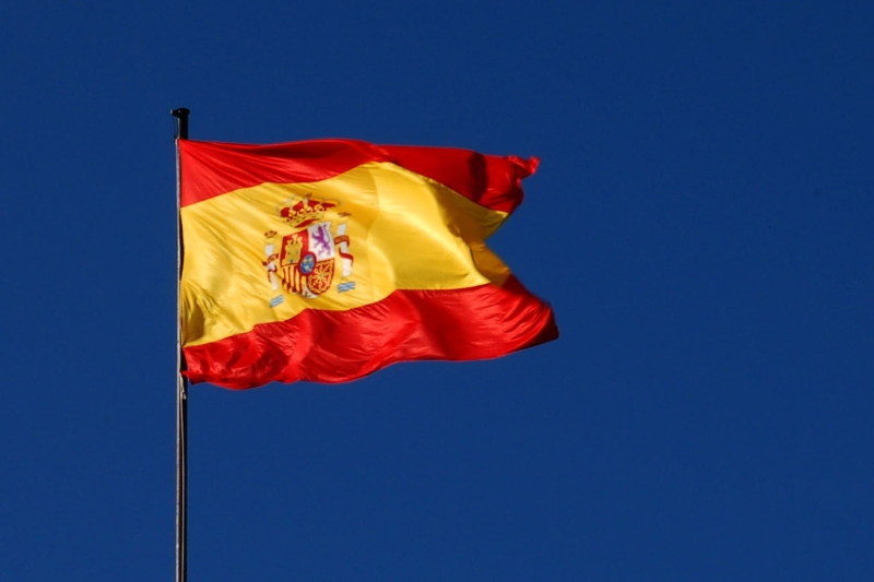 Original source: https://upload.wikimedia.org/wikipedia/commons/5/52/Bandera_de_Espa%C3%B1a_%28M._Aire%2C_Madrid%29_01.jpg