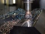 Fundamentals of Metal CNC Machining
