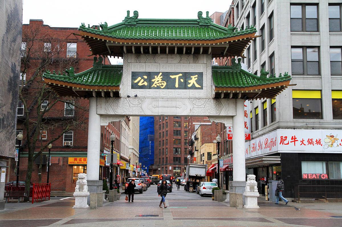 Chinatown &  The MFA via The Downeaster