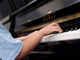 Piano/Voice lessons
