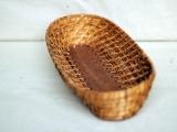 Woven Tray Basket