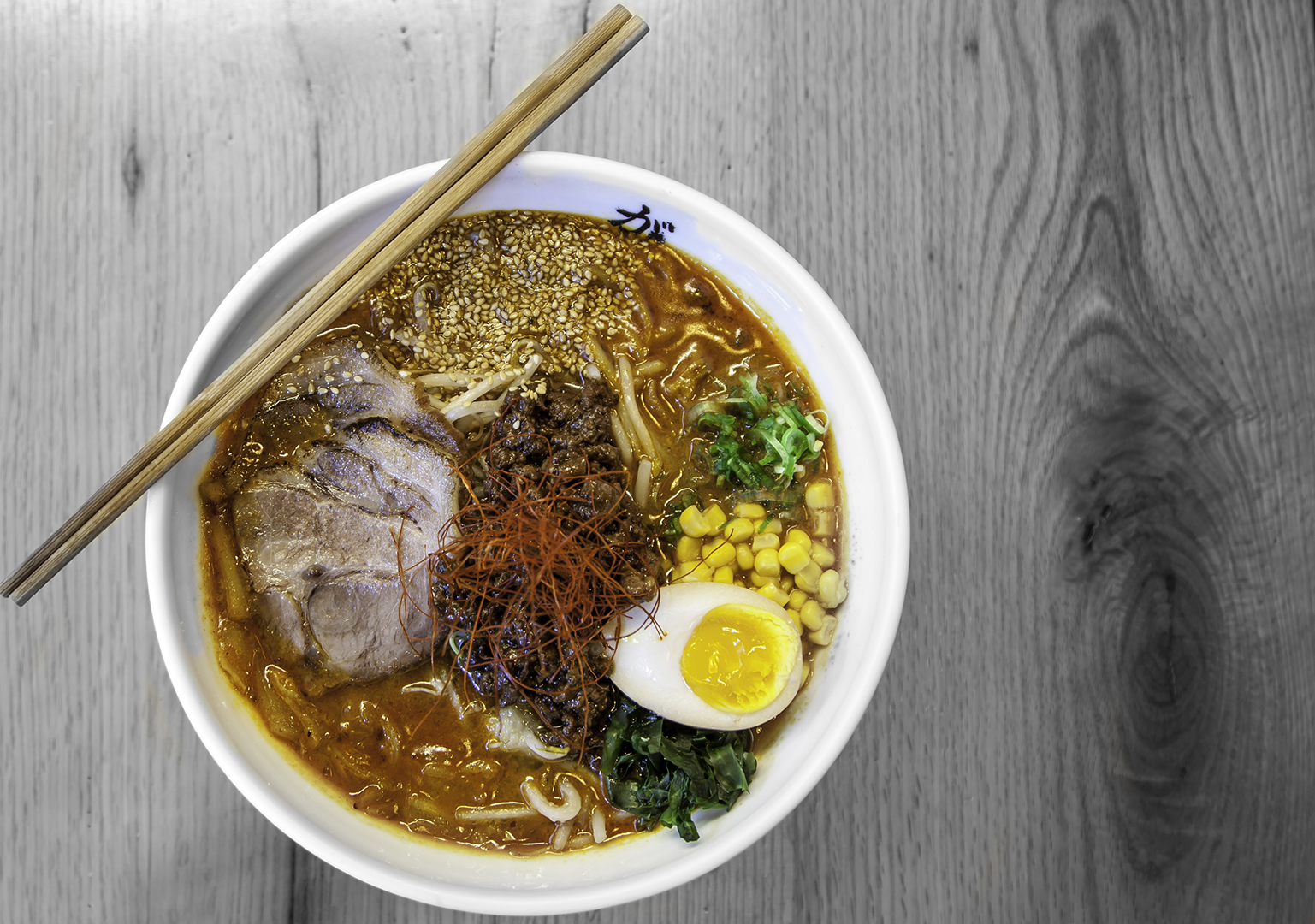 Japanese Ramen At Home Thurs Pm Full Willamette Valley Kitchen Co