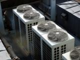 HVAC Information Session: