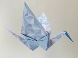 Origami with Anna