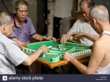 Mahjong 101 (New) - Plymouth