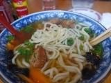 Vietnamese Cooking: Banh canh Suron va Cha