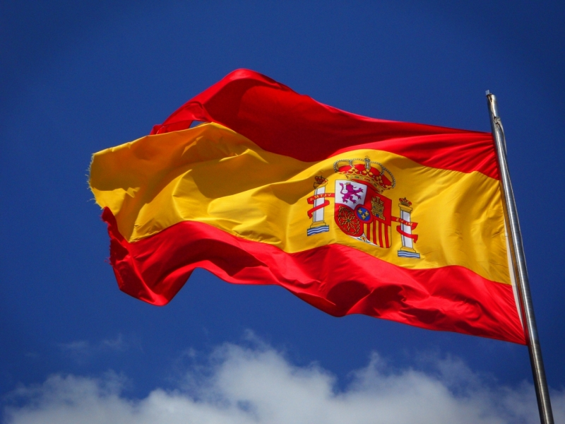 Original source: https://media.fshoq.com/images/422/spanish-flag-422-small.jpg