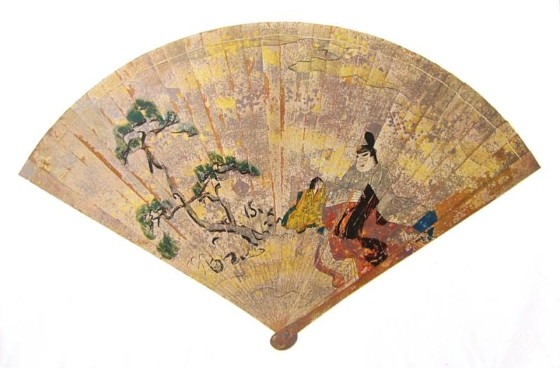 Original source: https://upload.wikimedia.org/wikipedia/commons/1/12/Fan_of_Japanese_Cypress_ITUKUSHIMA_shrine.JPG
