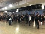 Ballroom Dance Session II