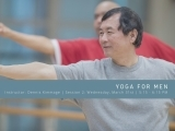 Session II Yoga for Men