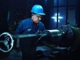 Basic Manufacturing Production