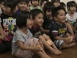 Little School for Little People