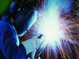 Metal Working Fundamentals