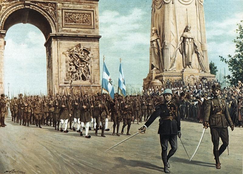 Original source: https://upload.wikimedia.org/wikipedia/commons/f/fd/Greek_Parade_Paris_1919.jpg