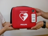 BLS/AED FOR THE HEALTHCARE PROVIDERS