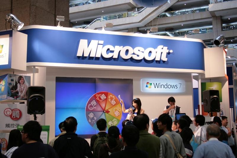 Original source: https://upload.wikimedia.org/wikipedia/commons/thumb/b/ba/Taipei_Computer_Exhibition_Microsoft_2009.jpg/1280px-Taipei_Computer_Exhibition_Microsoft_2009.jpg