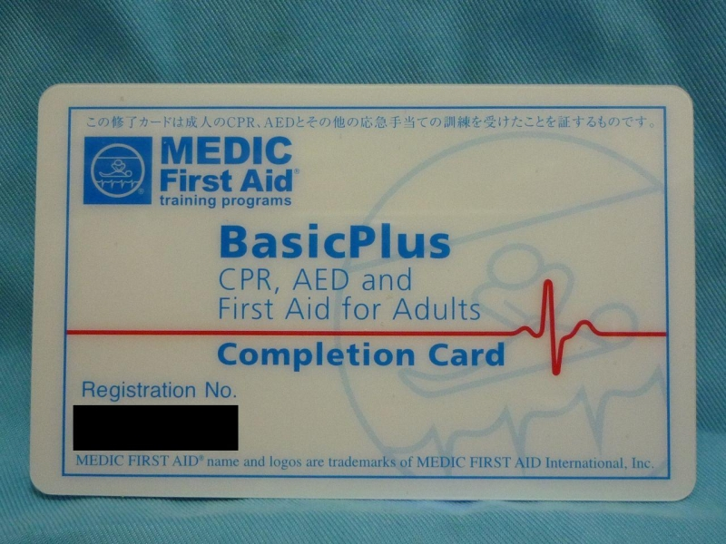 Original source: https://upload.wikimedia.org/wikipedia/commons/0/04/MEDIC_FIRST_AID_Completion_Card.jpg