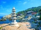 Armchair Traveler: South Korea
