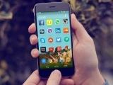 Mobile Devices - R1 HVRHS