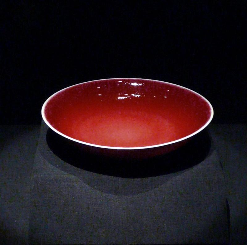 Original source: https://upload.wikimedia.org/wikipedia/commons/b/b3/China_ceramics_red_plate.JPG