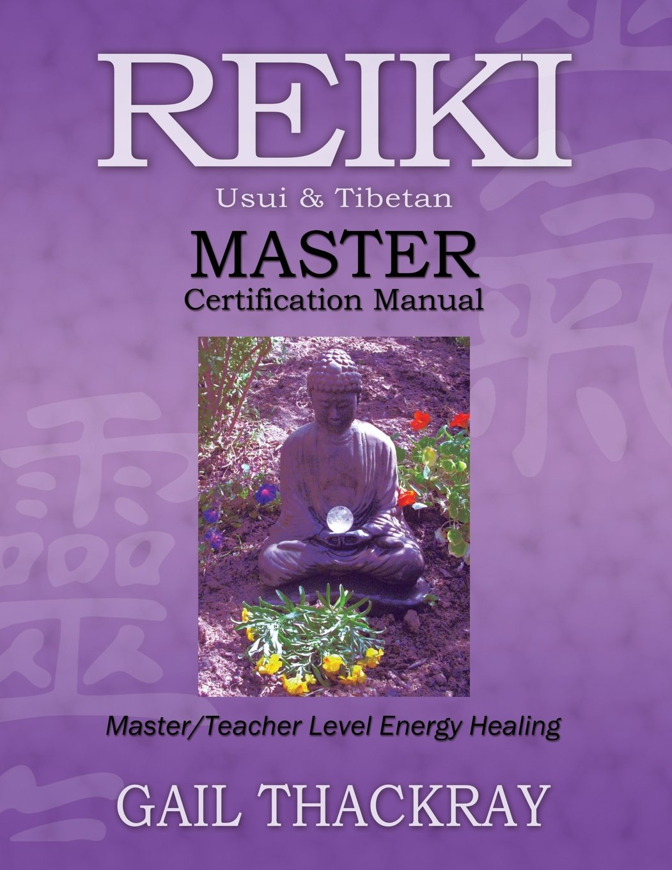 Reiki III Master Teacher Class-NEW!
